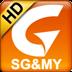 PAPAGO! GPS Navigation SG&MY HD