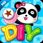 DIY之压花器 HD-宝宝巴士